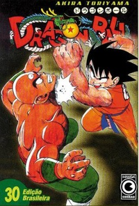 Dragon Ball #30